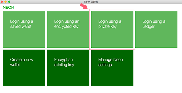 Neon wallet_ログイン方法