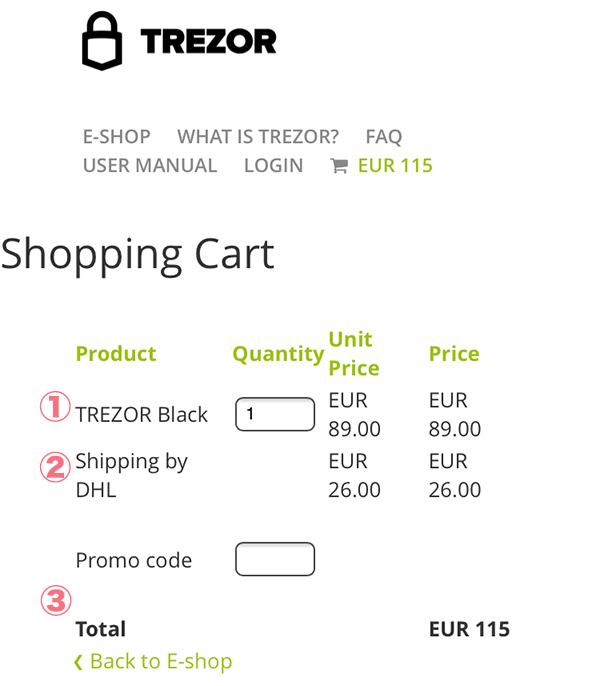 TREZORの買い方3