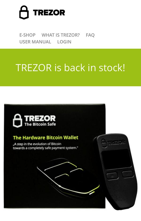 TREZORの買い方1